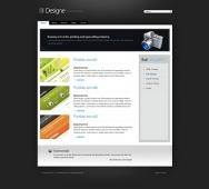 Template: DesignE - Website Template